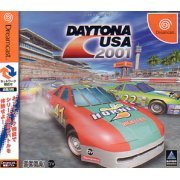 Daytona USA 2001 (Japan)