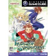Tales of Symphonia (Japan)
