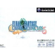Final Fantasy Crystal Chronicles (Japan)