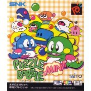 Puzzle Bobble Mini (Japan)