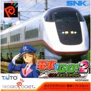 Densha de Go! 2 on Neo Geo Pocket (Japan)