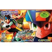RockMan EXE 4 Tournament Red Sun (Japan)