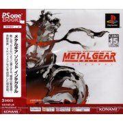 Metal Gear Solid Integral (PSOne Books) (Japan)