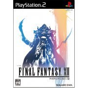 Final Fantasy XII (Japan)