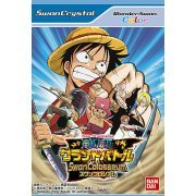 From TV Animation One Piece: Grand Battle (Japan)