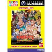 Kinnikuman 2nd Generations (Bandai the Best) (Japan)