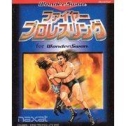 Fire Pro Wrestling for WonderSwan (Japan)