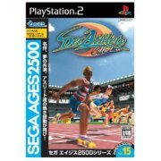 Sega AGES 2500 Series Vol. 15 DecAthlete Collection (Japan)
