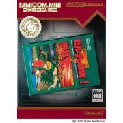 Famicom Mini Series Vol.05: The Legend of Zelda (Japan)