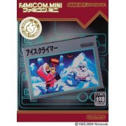 Famicom Mini Series Vol.03: Ice Climber (Japan)