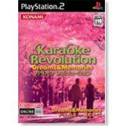 Karaoke Revolution ~ Dreams & Memories (Japan)