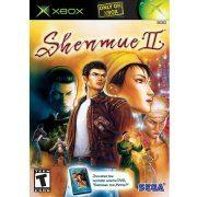 Shenmue II (US)