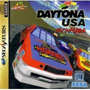 Daytona USA [preowned/loose] (Japan)