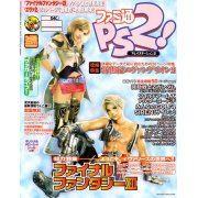 Famitsu PS2! [12/12/2003]