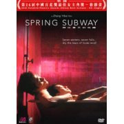 Spring Subway (Hong Kong)