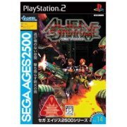 Sega AGES 2500 Series Vol. 14 Alien Syndrome (Japan)