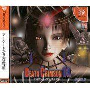 Death Crimson OX (Japan)