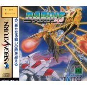 Darius Gaiden  preowned (Japan)