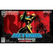 Metroid: Zero Mission (Japan)
