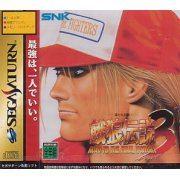 Fatal Fury 3 (Japan)