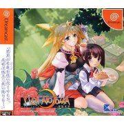 Pizzicato Polka: Suisei Genya (Japan)