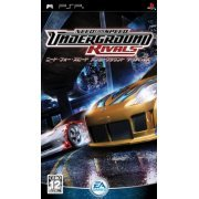 Need for Speed Underground Rivals (Japan)