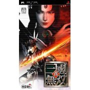 Shin Sangoku Musou / Dynasty Warriors (Japan)