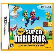 New Super Mario Bros. (Japan)