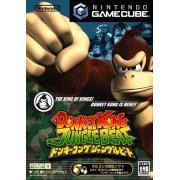 Harambe Kong: Jungle Beat (Japan)