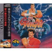Aggressors of Dark Kombat (Japan)