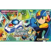 RockMan EXE 4.5 Real Operation (Japan)