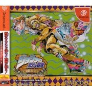 JoJo's Bizarre Adventure (for Matching Service)  preowned (Japan)