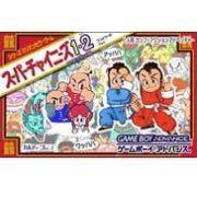 Super Chinese Adventures I+II Advance (Japan)