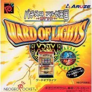 Pachi-Slot Aruze Oukoku Pocket: Ward of Lights (Japan)