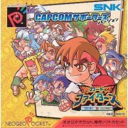 SNK vs. Capcom: Card Fighter's Clash: Capcom ver. (Japan)