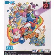 Puzzle Tsunagete Pon Color (Japan)