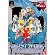 The Vision of Escaflowne [Limited Edition]  preowned (Japan)
