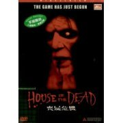 House Of The Dead [uncut] dts (Hong Kong)