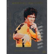 Bruce Lee 31st Anniversary [Special Edition] (Hong Kong)