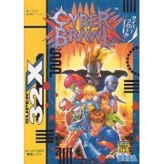 Cyber Brawl preowned (Japan)