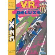 Virtua Racing Deluxe preowned (Japan)
