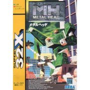 Metal Head preowned (Japan)