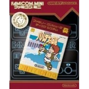 Famicom Mini Series Vol. 24: Palthena's Mirror (Kid Icarus) (Japan)