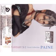Final Fantasy X-2 Vocal Collection / Paine (Japan)