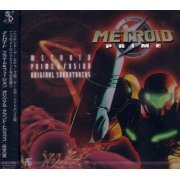 Metroid Prime & Fusion Original Soundtracks (Japan)