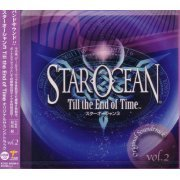 Star Ocean: Till the End of Time Original Soundtrack Vol.2 (Japan)