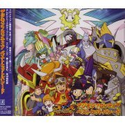 Digimon Frontier - Best Hit Parade (Japan)