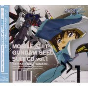 Mobile Suit Gundam Seed suits CD Vol.1 Strike X Kira Yamato (Japan)