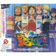 One Piece Ocean's Dream! Family - 7-nin no Mugiwara Kaizoku-dan (Japan)