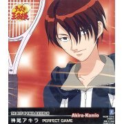 Prince Of Tennis - Best of Rival Players III Character CD : Perfect Game (Japan)